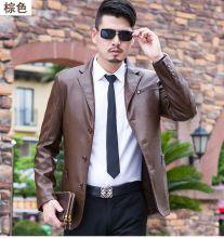 Куртка пиджак мужской кожаный LALA IKAI