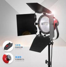 Студийный свет Selens 800w галогеновый с лампой + стойка