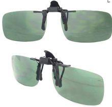 Солнезащитная клипса на очки (автомобильная) S