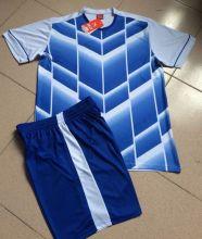 Форма футбольная детская Бело-Голубая